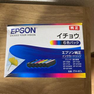 エプソン(EPSON)のEPSON 純正インク ITH-6CL(オフィス用品一般)