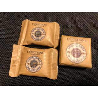 L'OCCITANE - ロクシタン✴︎LOCCITANE✴︎化粧石鹸✴︎石けん✴︎ソープ✴︎新品