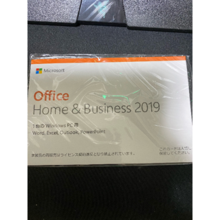 Office2019 永続ライセンス スピード発送 プロダクトキー
