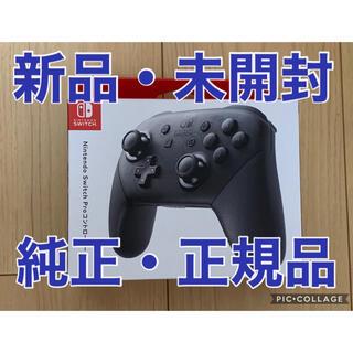 ニンテンドースイッチ(Nintendo Switch)の【新品・未開封・純正品】NINTENDO SWITCH PROコントローラー(家庭用ゲーム機本体)