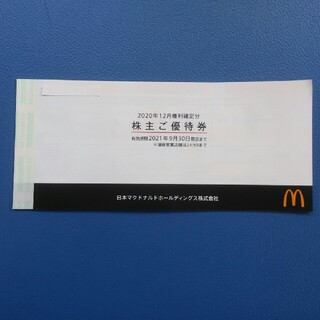 マクドナルド - 4500円→3980円✨マクドナルド株主優待券6シート分✨No.1/3