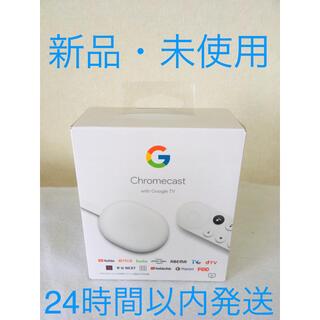 【新品】Chromecast with Google TV snow
