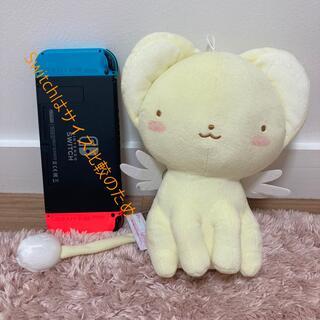 BANPRESTO - ケロちゃん ぬいぐるみ