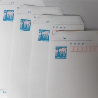 未使用 ミニレター 13枚 郵便書簡 購入申請ナシ