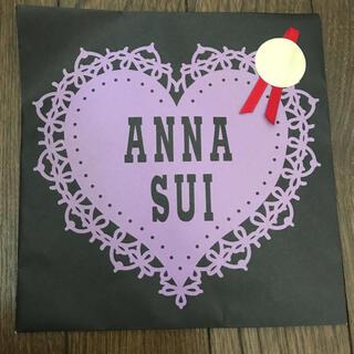 アナスイ(ANNA SUI)のANNASUI★プレゼント用紙袋(ショップ袋)