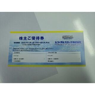 セントラルスポーツ 9枚 施設利用券(フィットネスクラブ)