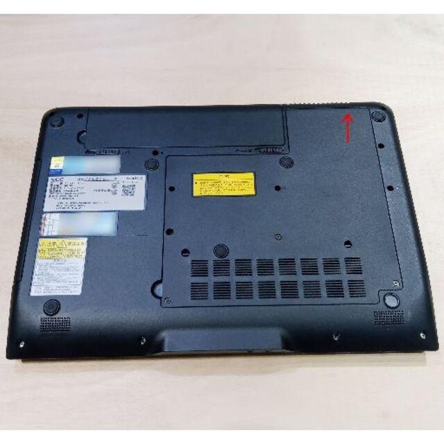 NEC(エヌイーシー)のNEC VersaPro Core i5-3230M スマホ/家電/カメラのPC/タブレット(ノートPC)の商品写真