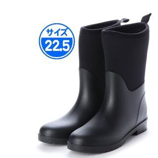 【新品 未使用】レインブーツ ブラック 22.5cm 19077