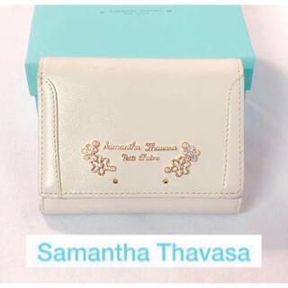 サマンサタバサプチチョイス(Samantha Thavasa Petit Choice)のサマンサタバサ SamanthaThavasa フラワー プレート 折り財布(財布)