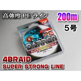 【送料無料】【5号】高強度PEライン200m巻き 5色マルチカラー! (釣り糸/ライン)