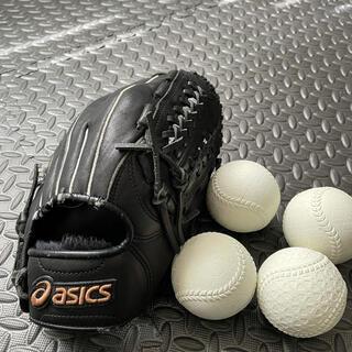 asics - 子供用グローブ、ボール付き