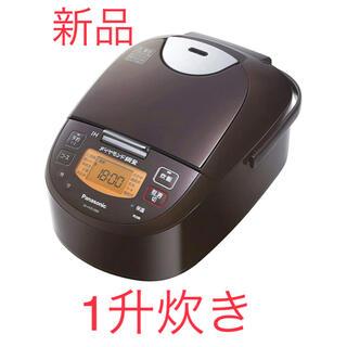 Panasonic - 新品未使用品 パナソニック 炊飯器 1升炊き ダイヤモンド銅釜
