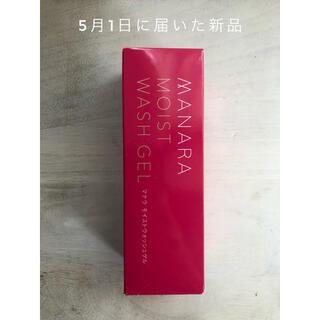 maNara - 新品 マナラモイストウォッシュゲル