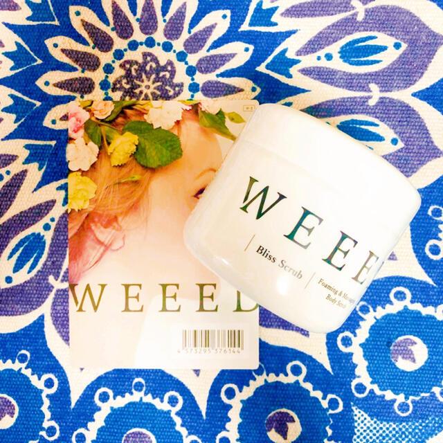 WEEED ブリススクラブ コスメ/美容のボディケア(ボディスクラブ)の商品写真