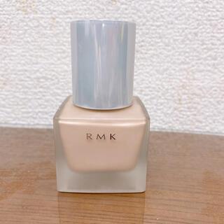 RMK - RMK