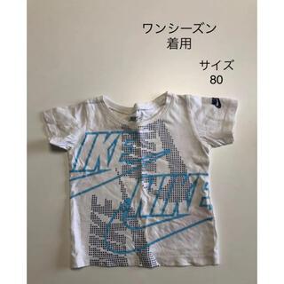 ナイキ(NIKE)のNIKE・ナイキ・半袖Tシャツ(Tシャツ)