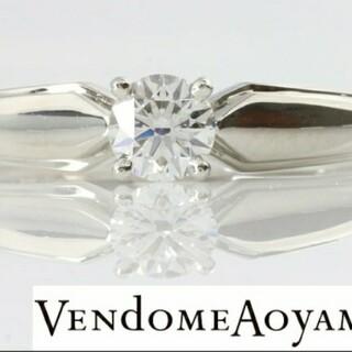 Vendome Aoyama - ヴァンドーム青山 pt950 ダイヤ リング  0.334ct F VS1 EX