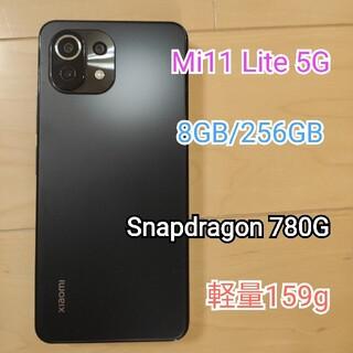 ANDROID - Xiaomi Mi11 Lite 5G 青春版 ブラック 8GB/256GB