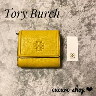 Tory Burch - 【大人気♪・レア★】Tory Burch 最高級レザー 折り財布 当日発送可能!