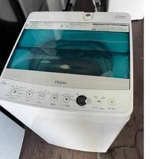 ハイアール(Haier)のハイアール 4.5キロ洗濯機 💍2017年製💍(洗濯機)