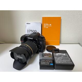Nikon - Nikon ニコン デジタル一眼レフカメラ D7500 ボディ レンズキット