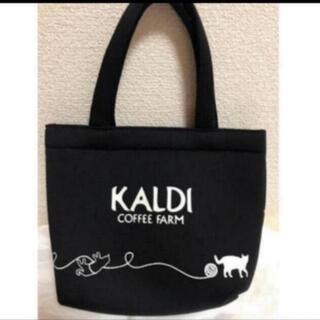 KALDI - 😺ネコの日バック😺