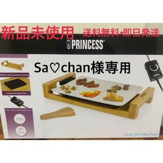 セラミック プレートグリル ホワイトa21(調理機器)