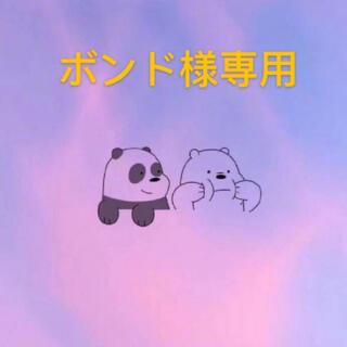 ボンド様専用ページ(リング(指輪))