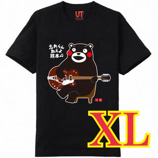 UNIQLO - XL 熊本限定 Tシャツ くまモン ユニクロ コラボ 新品 数量限定