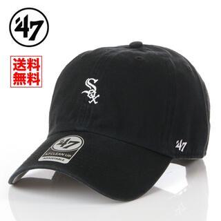 【新品】47BRAND ホワイトソックス 帽子 黒 キャップ レディース メンズ(キャップ)