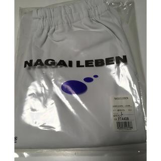 ナガイレーベン(NAGAILEBEN)のナガイレーベン パンツ L (その他)