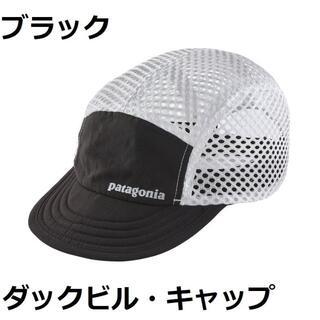 パタゴニア(patagonia)の【日本正規品 新品】 ダックビル キャップ パタゴニア ブラック 28817(キャップ)