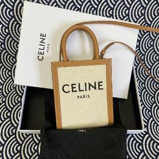 celine - CELINEセリーヌ トートバッグ