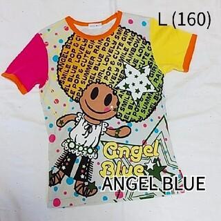 エンジェルブルー(angelblue)のANGEL BLUE エンジェルブルー Lサイズ 160(Tシャツ/カットソー)