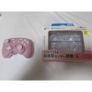 Nintendo Switch - CYBER ジャイロコントローラーミニ無線タイプ Nintendo Switch
