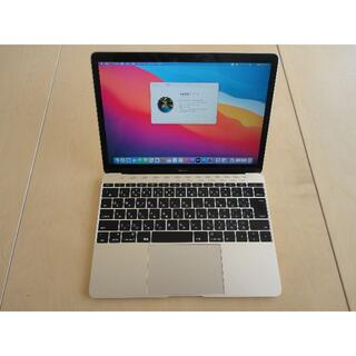 Apple - MacBook 2016 12インチ SSD 256GB Core m7