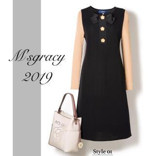M'S GRACY - M'sGRACY♡ 2019年 ドッキングワンピース
