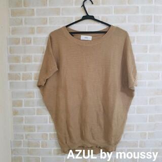 アズールバイマウジー(AZUL by moussy)のオーバーサイズ サマーニット(カットソー(半袖/袖なし))