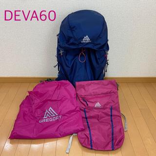 グレゴリー(Gregory)のグレゴリー DEVA ディバ  60 レディース M(登山用品)