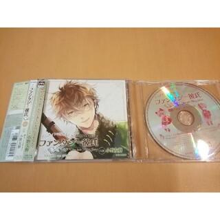ファンタジー彼氏 特典CD付き 小野友樹(CDブック)