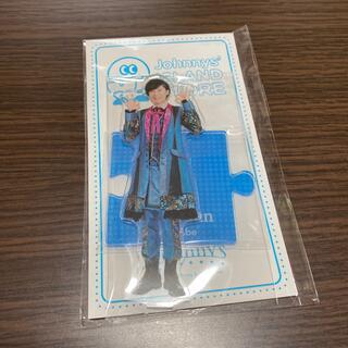 Johnny's - アクスタ 阿部亮平