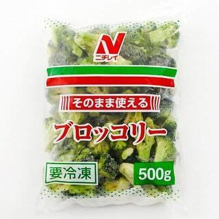 そのまま使えるブロッコリー 500g 【冷凍】 10個(野菜)