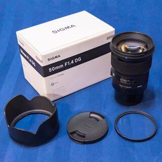 SIGMA - SIGMA Art 50mm F1.4 DG HSM ソニーE用