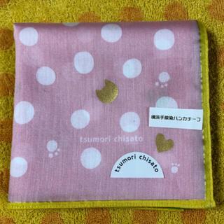 ツモリチサト(TSUMORI CHISATO)の  ツモリチサトハンカチ猫ドット柄横浜手捺染ハンカチーフp(ハンカチ)