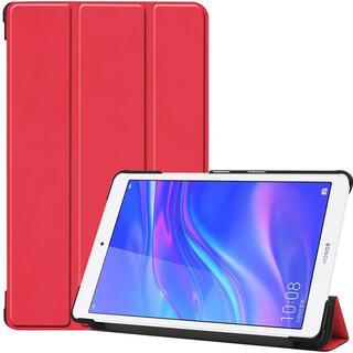 iPad 9.7/iPad Air/iPad Air2 9.7インチ対応ケース(iPadケース)