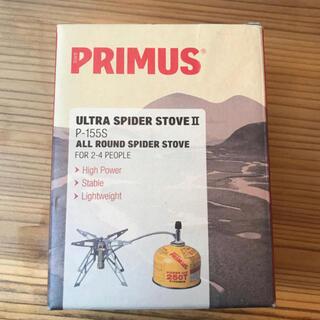 プリムス(PRIMUS)のPRIMUS プリムス ウルトラ スパイダーストーブ2 P-155S(ストーブ/コンロ)