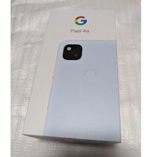 Google - 【新品未使用】Google pixel 4a 128GB  SIMフリー 制限○