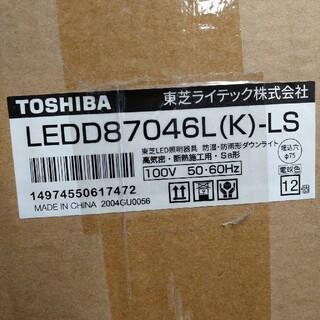 トウシバ(東芝)の東芝照明器具 ダウンライト75パイ(天井照明)