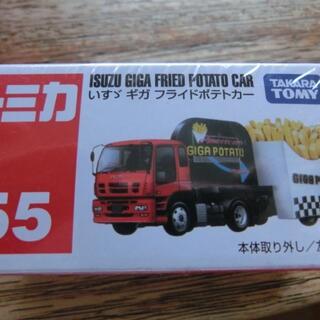 トミカ いすゞ ギガ フライドポテトカー♪