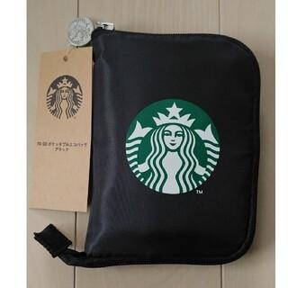 Starbucks Coffee - スターバックス TO GOポケッタブルエコバッグ ブラック